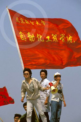 Photo of the Democracy Movement in Tiananmen Square, Beijing, China, 1989