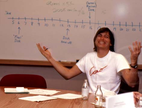 Photo of Steve Jobs at Apple Headquarters in Cupertino, CA, 1984