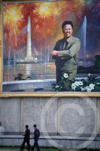 Photo of a Kim Jong Il billboard in Pyongyang, North Korea