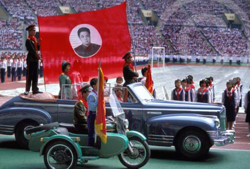 Photo of Kim Jong Il Banner in Pyongyang, North Korea