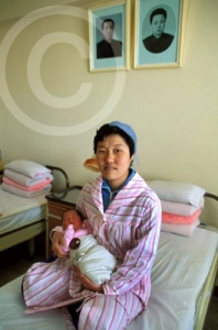 Photo of a North Korean maternity ward in Pyongyang, North Korea