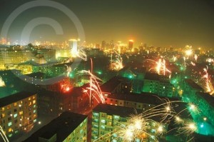 Photo of Chinese New Year Fireworks in Beijing, China