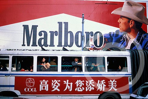 Photo of a Marlboro billboard in Shanghai, China