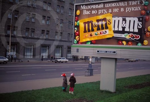 M & M Billboard in Moscow, Russia